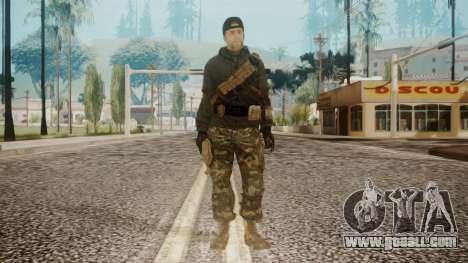 Custom Survivor 4 for GTA San Andreas second screenshot