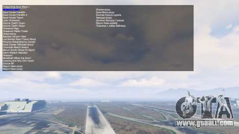 GTA 5 Simple Trainer v2.4 ninth screenshot