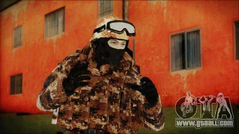 Chinese Army Desert Camo 4 for GTA San Andreas