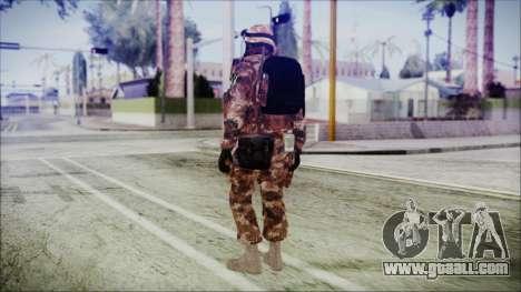 Chinese Army Desert Camo 4 for GTA San Andreas third screenshot
