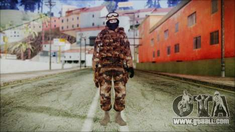 Chinese Army Desert Camo 4 for GTA San Andreas second screenshot