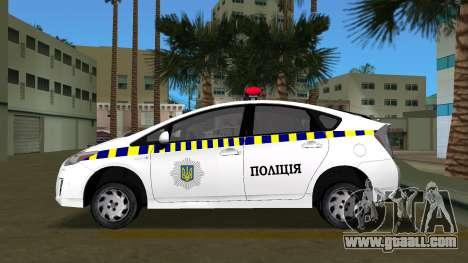 Toyota Prius Police Of Ukraine for GTA Vice City left view