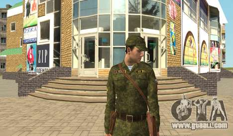 Marines of the armed forces for GTA San Andreas second screenshot