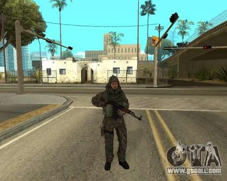 Russian army Skin Pack for GTA San Andreas seventh screenshot