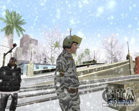 The OMON for GTA San Andreas third screenshot