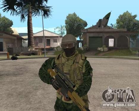 Russian army Skin Pack for GTA San Andreas forth screenshot