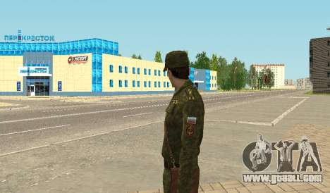 Marines of the armed forces for GTA San Andreas fifth screenshot