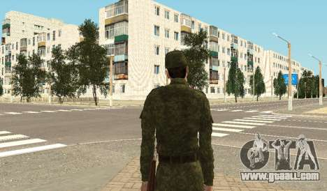 Marines of the armed forces for GTA San Andreas forth screenshot