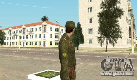 Marines of the armed forces for GTA San Andreas third screenshot