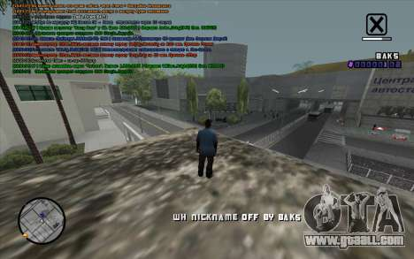 WH Nick Name for GTA San Andreas third screenshot