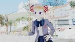 Sakura Chiyo (Gekkan Shoujo)