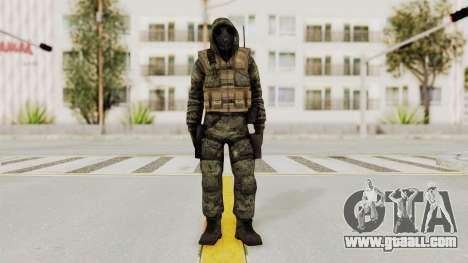Hodeed SAS 11 for GTA San Andreas second screenshot