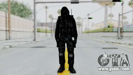 Hodeed SAS 1 for GTA San Andreas second screenshot