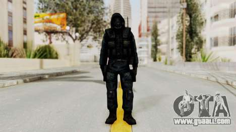 Hodeed SAS 12 for GTA San Andreas second screenshot