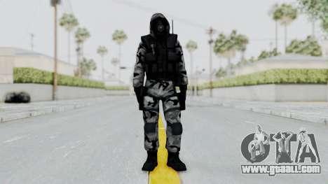Hodeed SAS 7 for GTA San Andreas second screenshot