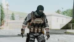 Battery Online Soldier 5 v3