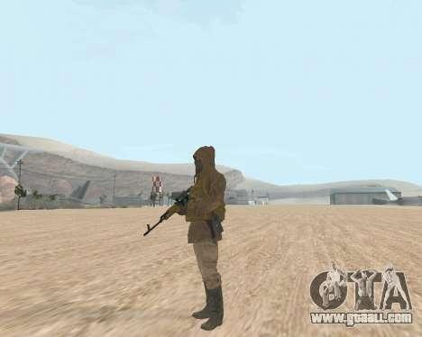 Soviet Sniper for GTA San Andreas forth screenshot
