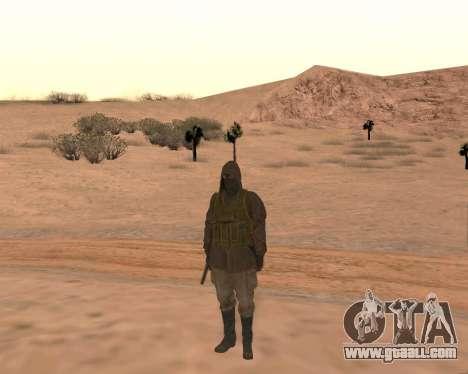 Soviet Sniper for GTA San Andreas fifth screenshot