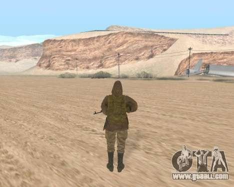 Soviet Sniper for GTA San Andreas second screenshot