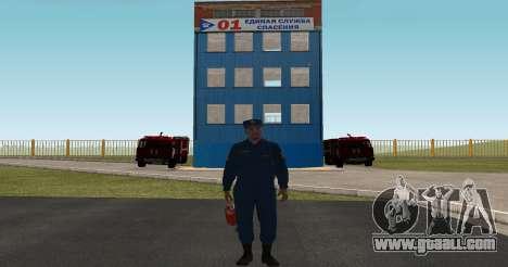 The Colonel EMERCOM of Russia for GTA San Andreas second screenshot