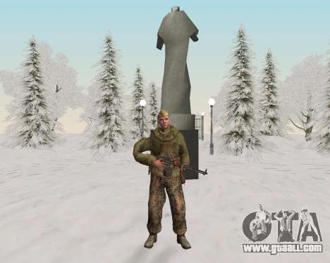 Pak fighters of the red army for GTA San Andreas eighth screenshot