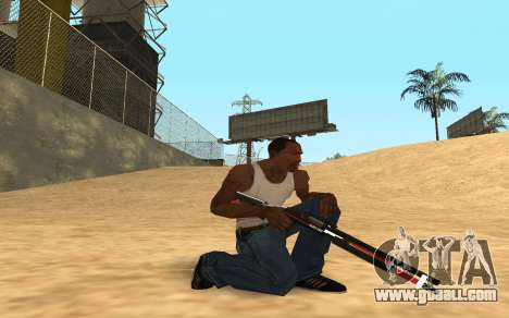 Shotgun Cyrex for GTA San Andreas fifth screenshot