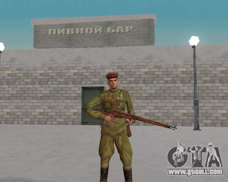Pak fighters of the red army for GTA San Andreas second screenshot