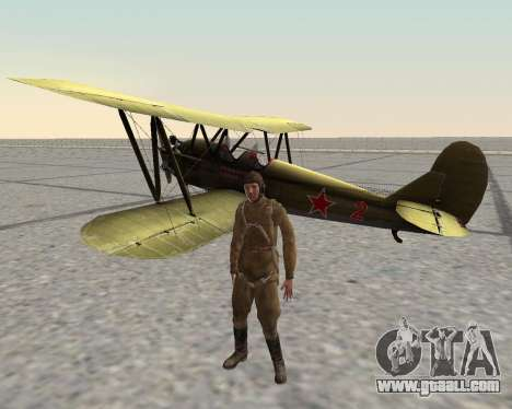 Pak fighters of the red army for GTA San Andreas tenth screenshot