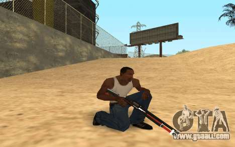 Shotgun Cyrex for GTA San Andreas sixth screenshot