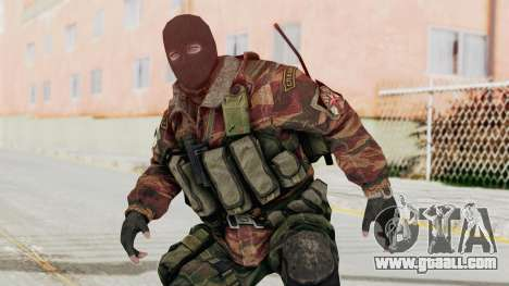 Battery Online Russian Soldier 8 v2 for GTA San Andreas