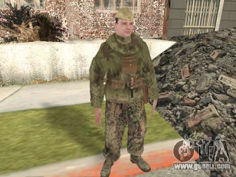 Pak fighters of the red army for GTA San Andreas