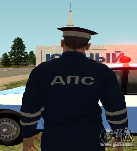 Sergeant DPS for GTA San Andreas second screenshot