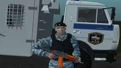 A Riot Policeman