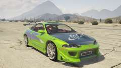 1995 Mitsubishi Eclipse GSX for GTA 5
