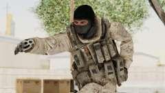 COD MW2 Shadow Company Soldier 3