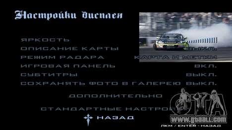 New menu for GTA San Andreas tenth screenshot