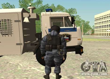 The riot police-Berkut (Russia) for GTA San Andreas second screenshot