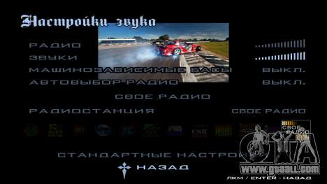 New menu for GTA San Andreas eighth screenshot