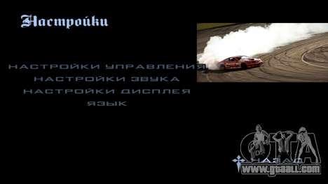 New menu for GTA San Andreas forth screenshot