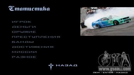 New menu for GTA San Andreas second screenshot