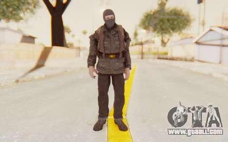 COD BO Russian Soldier Balaclava for GTA San Andreas second screenshot