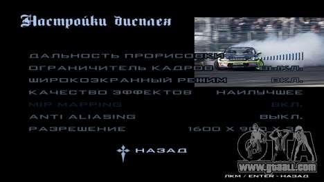 New menu for GTA San Andreas eleventh screenshot