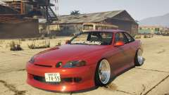 Lexus SC300 for GTA 5