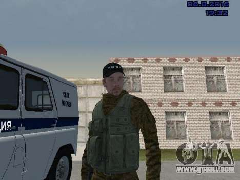 Policeman for GTA San Andreas