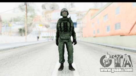 Global Warfare Russia for GTA San Andreas second screenshot