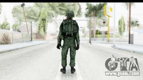 Global Warfare Russia for GTA San Andreas third screenshot