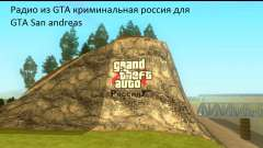 Radio from GTA Criminal Russia
