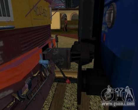 Compartment car Ukrainian Railways for GTA San Andreas