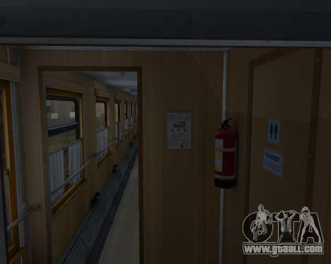 Compartment car Ukrainian Railways for GTA San Andreas
