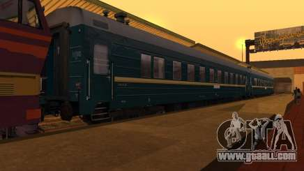 Second-class carriage for GTA San Andreas